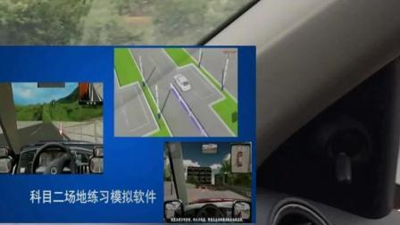 科目二倒车入库曲线行驶侧方停车直角转弯 相关视频