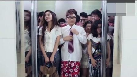 大鹏为了坐电梯 恶搞美女