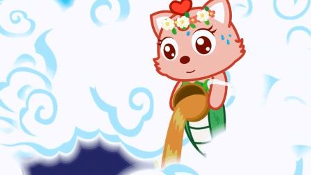 猫小帅故事女娲补天