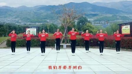 减肥健身舞教学花蝴蝶广场舞教学简单步广场舞教学视频