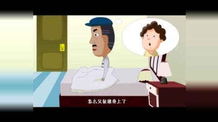搞笑动画-等你喊三呢