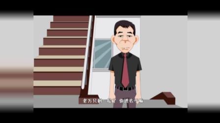 搞笑动画-电梯坏了