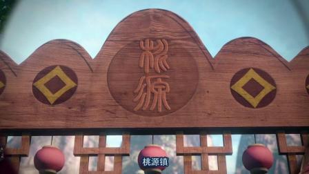 画江湖之侠岚-饺子店