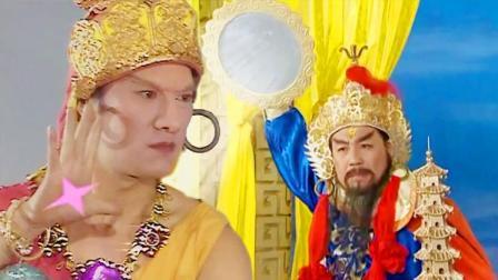 文殊菩薩為何借李天王的照妖鏡收獅子精