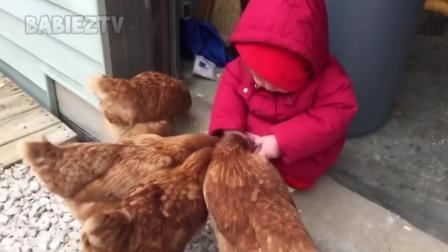 【搞笑宝宝】宝宝喂鸡