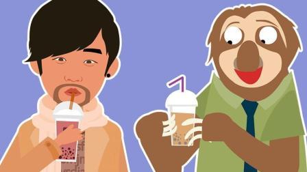 【牛人】飞碟说 第二季 有奶茶 中国人就不会害