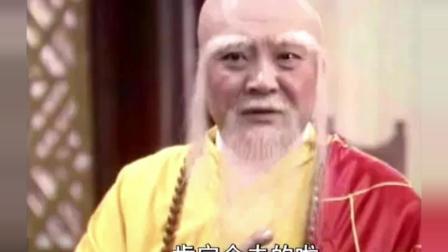 恶搞配音 唐僧被迫结婚