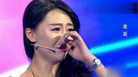 富豪美女追农村男, 涂磊将其骂哭, 就该门当户对