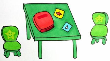 宝宝爱画画第156课 超简单幼儿园桌椅画法, 日常用品简笔画, 手把手教您如何画桌子视频
