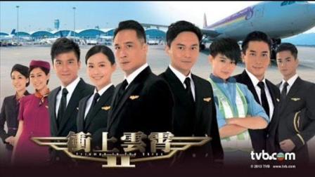 TVB史上最高收视港剧 冲上云霄砸2亿宣布开拍续集
