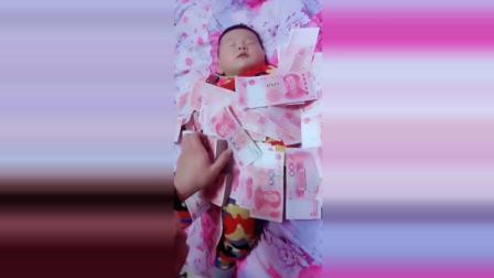 搞笑: 宝宝满月挣到的第一桶金, 未来的生活一定