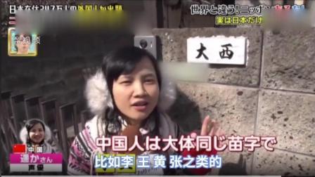 日本节目日本有的东西中国没有 这个综艺节目槽
