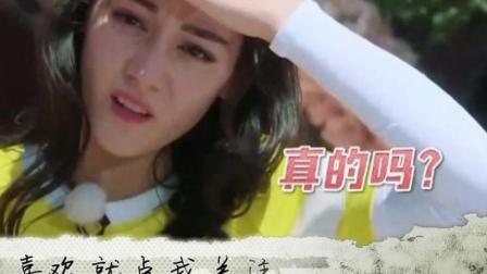 回想迪丽热巴和鹿晗在某综艺节目上的表现, 还是