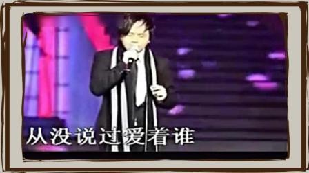 郑源翻唱《别问我是谁》感觉怎么样呢