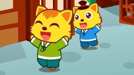 貓小帥故事黃粱一夢
