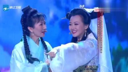 许仙小青21年后重聚, 配音恶搞穿越《新白娘子》