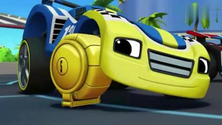 旋风战车队: 飚速拿到钥匙拯救大家, 冲刺锐克掉进自己的陷阱
