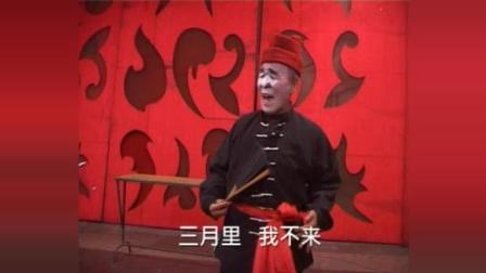 道情唤妹子(康云祥)
