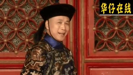 《甄嬛传》全剧中最具幽默的狠角色, 不是果郡王