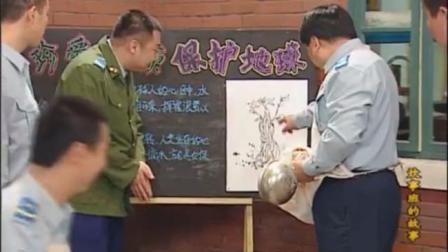 小姜画了一棵盆景,小毛看完哈哈大笑:太幽默