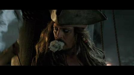 杰克船长和萨拉查在海上的这段搏斗我打满分,