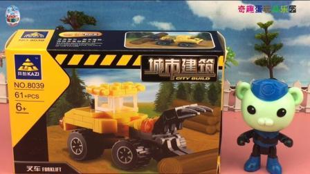 纵队小玩具巴克海底拼装乐高叉车工程车图纸积木队长转向灯图片