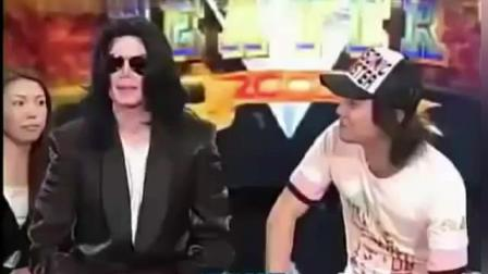 迈克杰克逊唯一参加过的综艺节目, 主持人因过于