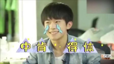 """千玺自信又啪啪打脸的""""幽默""""日常, 网友"""