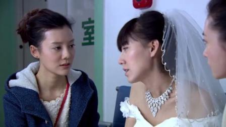 海归问美女在那里高就,美女特幽默:婚姻终点