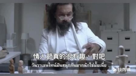 这个外国广告的创意真好, 用心做的东西就是不一