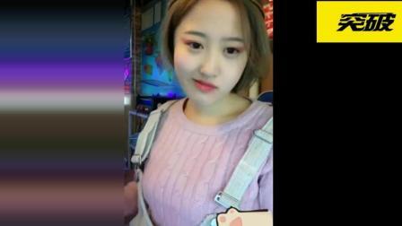 济南23岁美女网管, 月薪2200天天打游戏 找一个吃