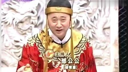 台湾综艺节目: 涨见识了, 穿着清朝服装带着明朝