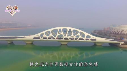 航拍王健林2013年投资500亿建设的青岛东方影都, 周围房价怎么样?