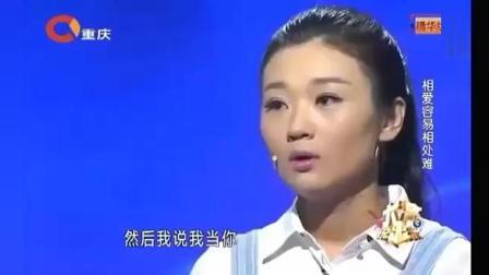 《大声说出来》美女在台上又哭又笑, 涂磊听完也