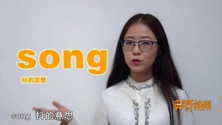 美女一分钟教你学重庆话, 又好笑又好玩又实用!