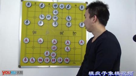 棋小站疯子,讲座教程:中炮盘头马对屏风马第一阶五5魔方象棋布局图片
