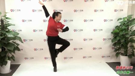 点击观看《牛逼广场舞教学分解 歌唱新时代 中老年广场舞分解教学 格格广场舞》