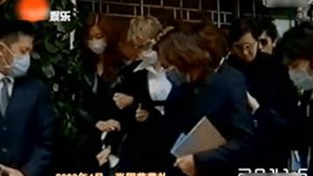 张国荣葬礼上, 梅艳芳哭相太抢镜, 网友: 看出是真爱