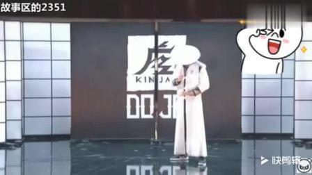 这就是街舞 大魔王的何展成, 世界街舞大赛视频集锦