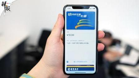 iPhone刷公交卡功能实现