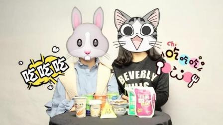 新疆3块钱就能买到火爆的网红酸奶子, 拼颜值也拼味道!