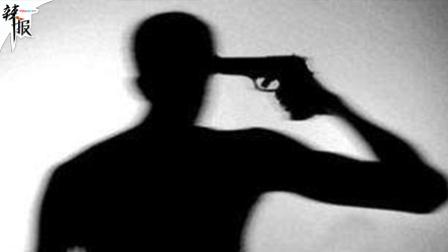 【独家】犯罪嫌疑人曾多次企图自杀