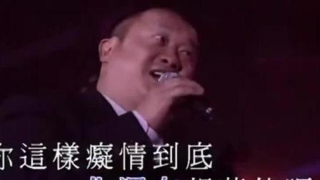 张柏芝和曾志伟现场翻唱《心太软》, 别有一番味