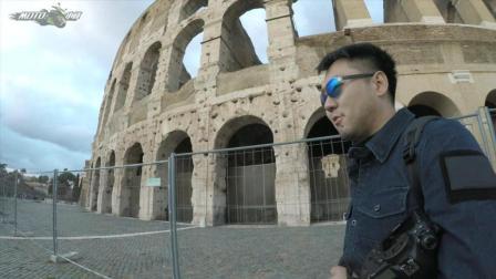 古羅馬帝國