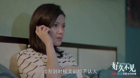 郑恺跟杨子姗吵架,到酒吧买醉,美女拉着他跳