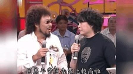 康康和张菲聊天不忘把吴宗宪吐槽一遍
