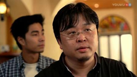 罗永浩抽自己表情视频馆长蛋金表情包旺嘴巴图片