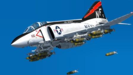 美国网站公开出售: F4战机, 还可附送两台发动机