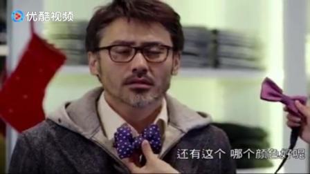 北京遇上西雅图:汤唯演技真是太好了,拜金女的样子演得活灵活现