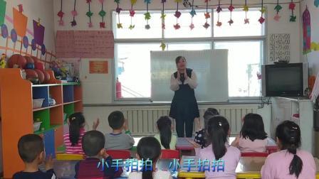 幼教小课堂: 手舞儿歌《小手拍拍》, 家长和孩子一起来拍拍手!